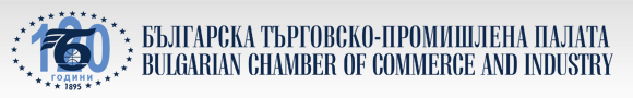 Българска търговско-промишлена палата