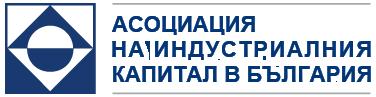 Асоциация на индустриалния капитал в България