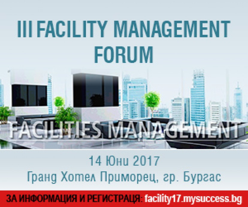 III Facility Management Forum