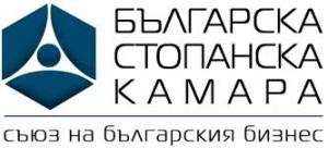 XV Общо събрание на БСК @ Българска стопанска камара