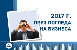 Anketa2017