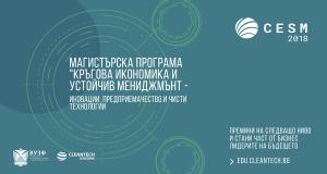 fb_communication kit