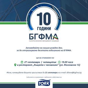 BGFMA_10yrs_Invitation