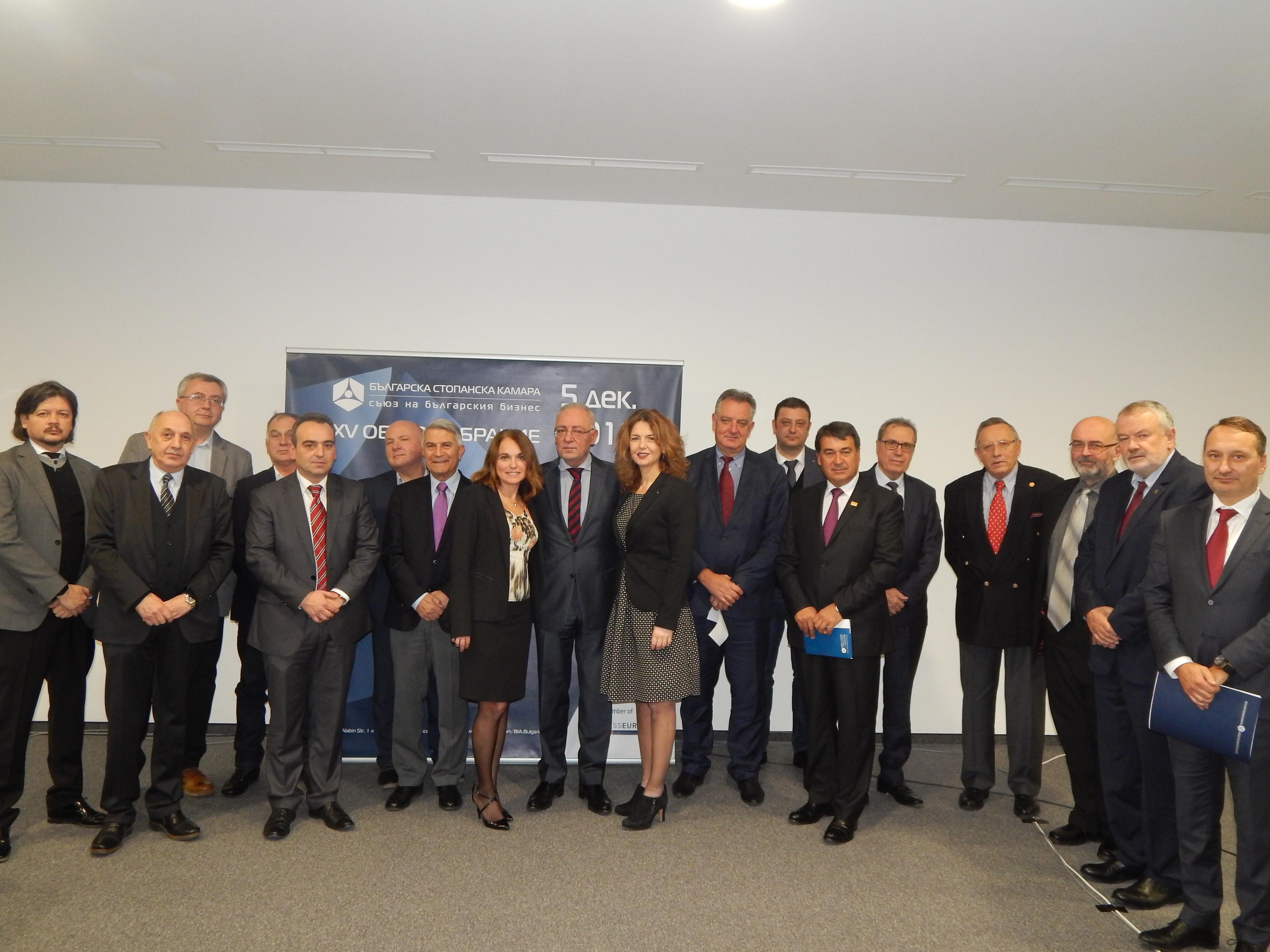 XV Общо събрание на БСК