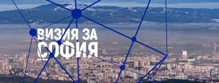 Планът на София, Форум за изменението на Общия усройствен план