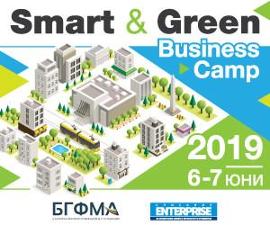 Smart & Green Business Camp 2019