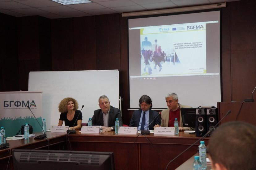 Информационно събитие по проект ДЕФМА
