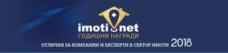 Годишни награди на imoti.net
