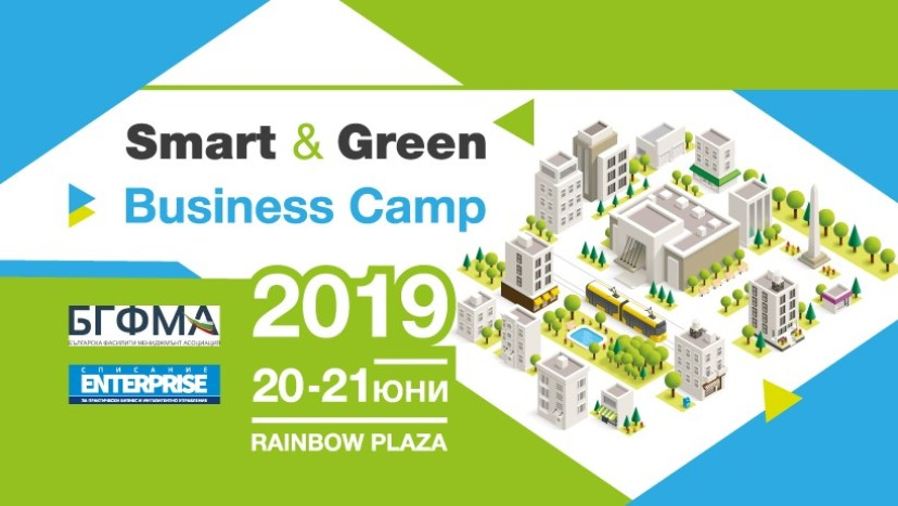 Smart & Green Business Camp 2019