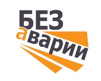 """""""Без аварии""""- за правилната поддръжка на иднустриални съоръжения и сгради @ Grand Hotel Plovdiv"""
