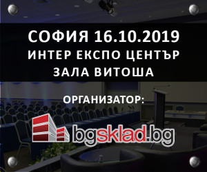 BANNER-1 konferenciq 2019 300x2502