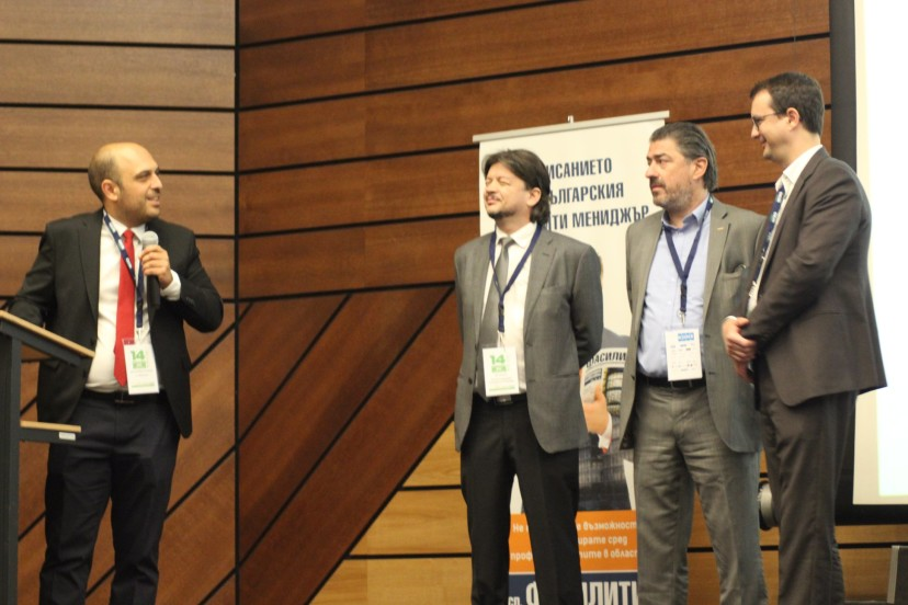 "14та Международна конференция ""Фасилити мениджмънт: Реализация в България"""