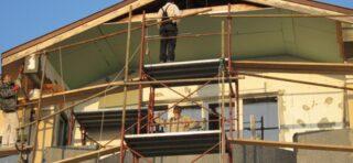 Кога ще има европейски пари за саниране на къщи?