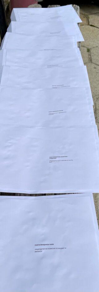 БГФМА с предложение към народните представители относно Плана за възстановяване и устойчивост