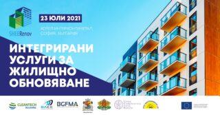 SHEERenov National Event, 23rd July 2021